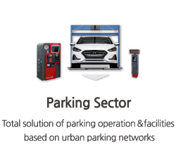 Total solution of parking operation & facilities based on urban parking networks