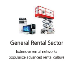 A comprehensive rental network that takes the lead in the propagation of advanced rental culture