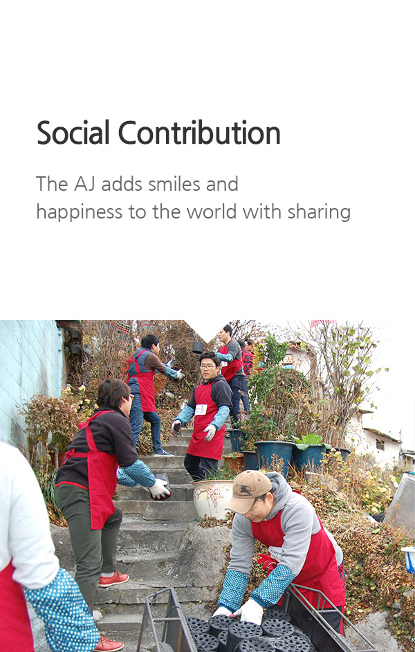 Social Contribution The AJ Family adds smiles and happiness to the world with sharing.
